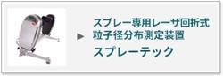 JP-MS-banner-02.jpg
