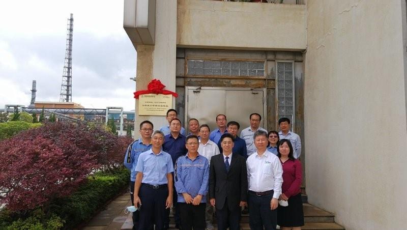 云南铜业检验检测管理中心的领导及马尔文帕纳科与会人员合影