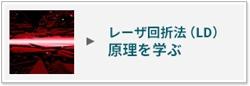 JP-MS-banner-05.jpg