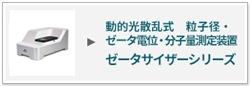 JP-ZS-banner-01.jpg