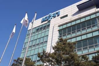 KETI building.jpg