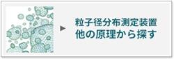 JP-MS-banner-06.jpg