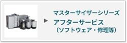 JP-MS-banner-04.jpg