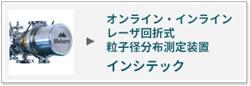 JP-MS-banner-03.jpg