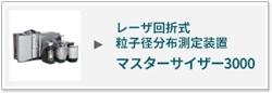 JP-MS-banner-01.jpg